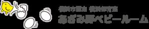 logo_azamino-e1574912909443-300x59