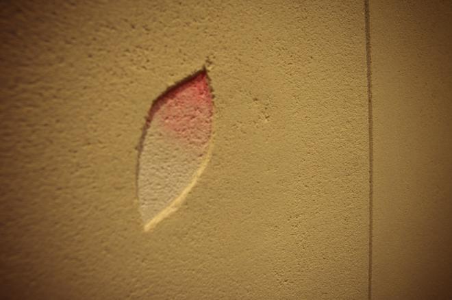 エントランス漆喰