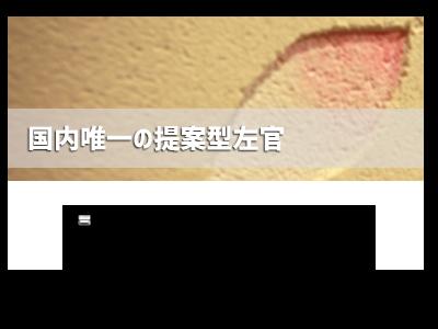 logo_cln_intervew_top_haradasakan-thum