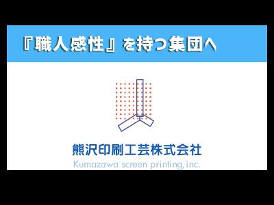 logo_cln_intervew_top_kkp-thum